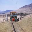 Dalmunzie Hotel & Railway