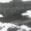 River Ardle